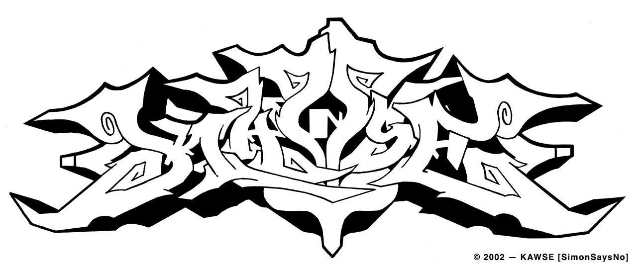 KAWSE 2002 — LAST CLASSIC [Sketch]