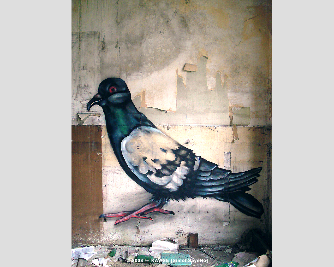 KAWSE 2008 — PIGEON [Illustration]