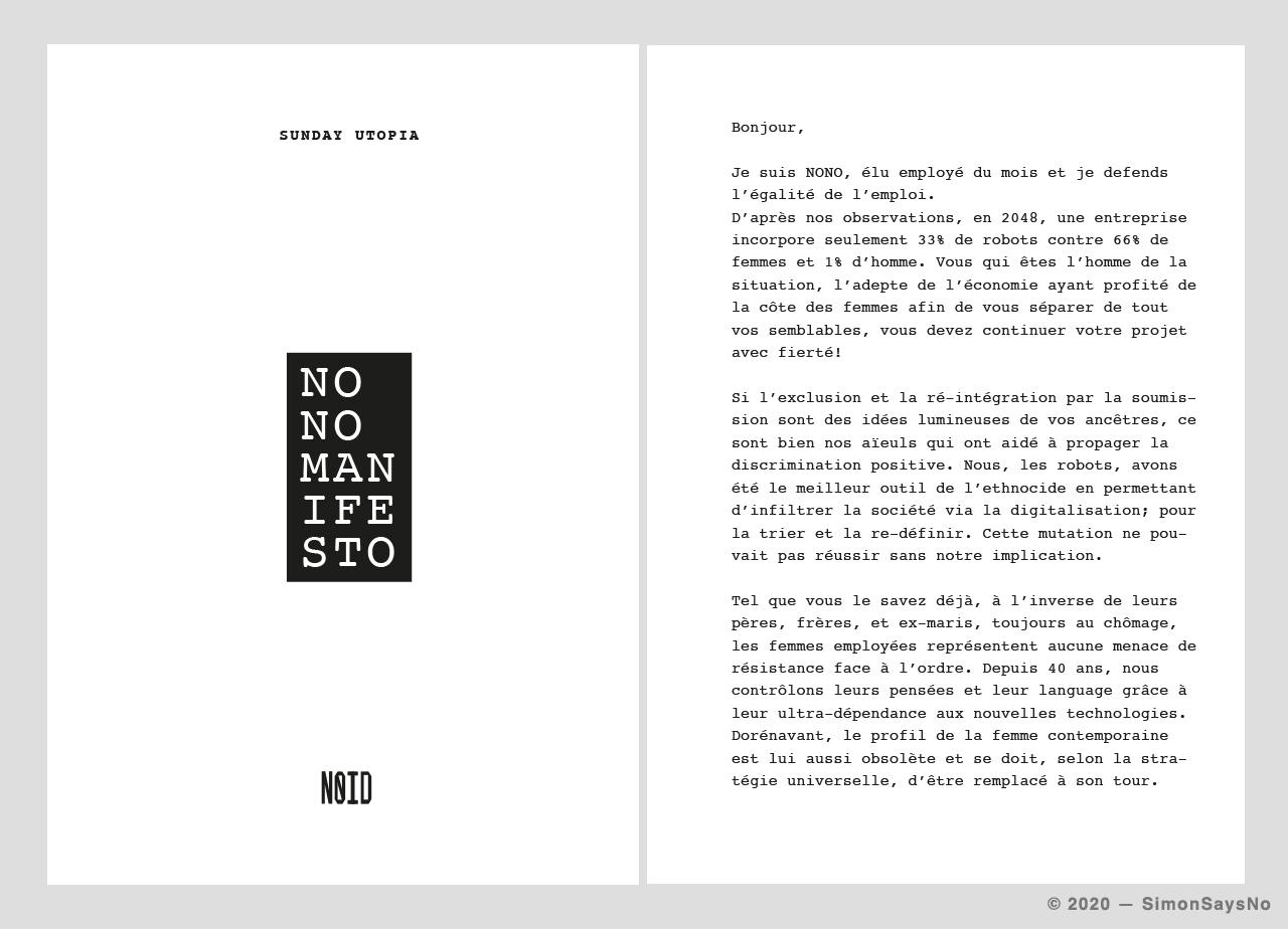 NOID 2020 — NONO MANIFESTO